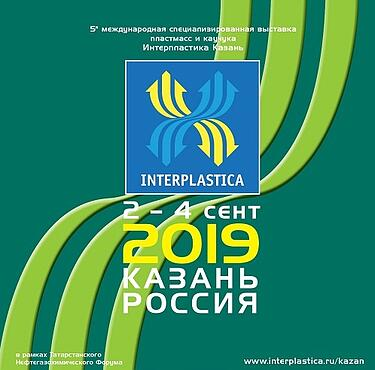 Interplastica_logo_Kazan_2019