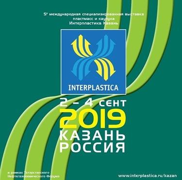 Interplastica_logo_Kazan_2019