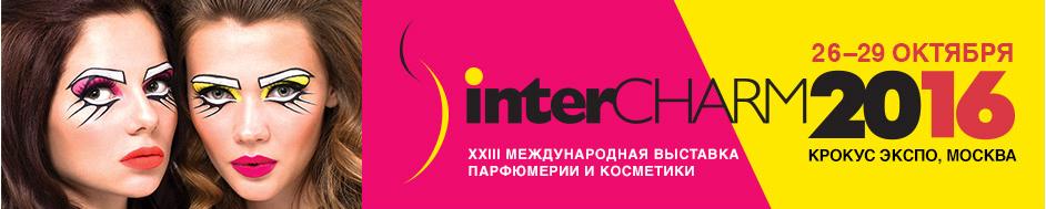 interCHARM_2016.jpg